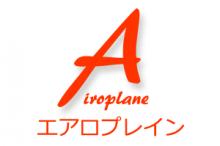 08logo-airoplane