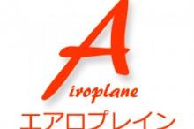 airoplane-ogp250