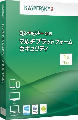 final_3d_kmps2015_1-1y-262x400