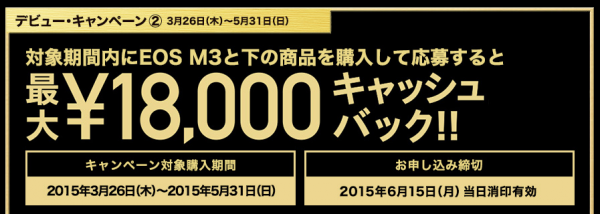 2015-04-11_1645