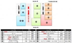 screenshot-www.ecute.jp 2015-11-10 11-43-24