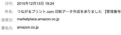 screenshot-mail.google.com 2015-12-21 03-16-35