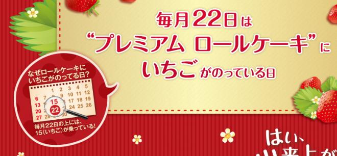 screenshot-www.lawson.co.jp 2016-01-14 09-51-12