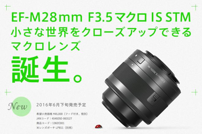 screenshot-cweb.canon.jp 2016-05-11 14-07-42
