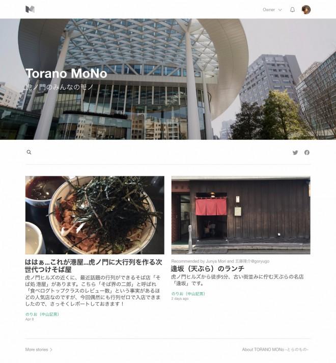 screenshot-medium.com 2016-06-12 14-01-16