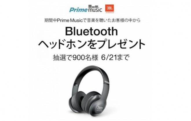 screenshot-prtimes.jp 2016-06-10 13-27-25