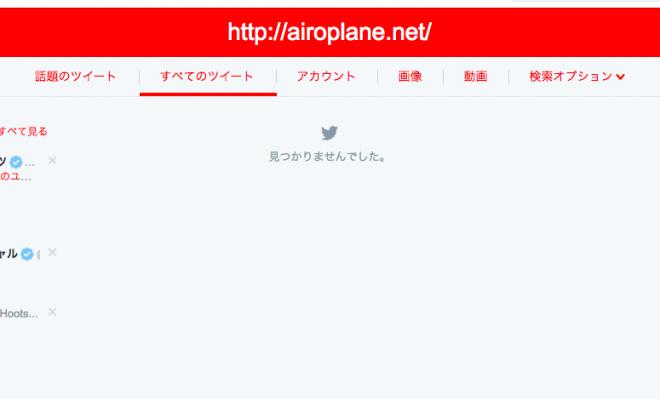screenshot-twitter-com-2016-11-11-10-09-47
