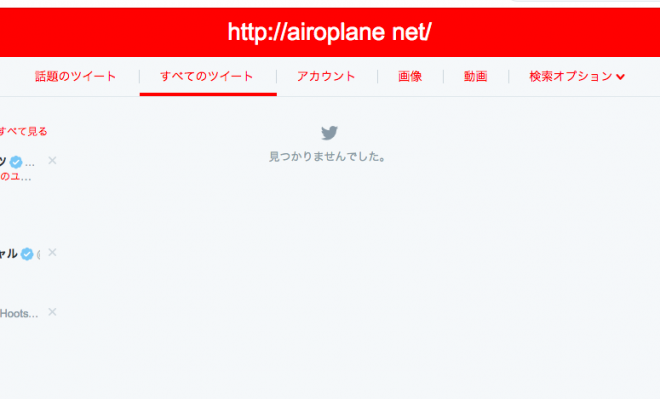 screenshot-twitter-com-2016-11-11-10-10-32