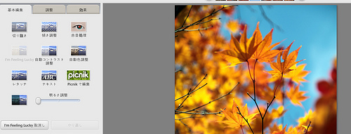 Thumbnail of post image 143