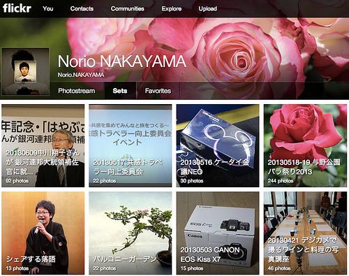 Thumbnail of post image 005