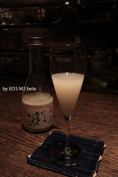 m2beta-0559-2