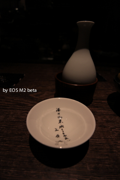m2beta-0570-8