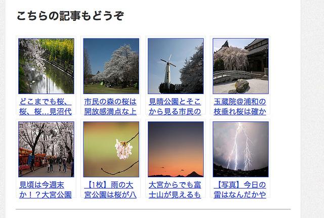 Thumbnail of post image 045
