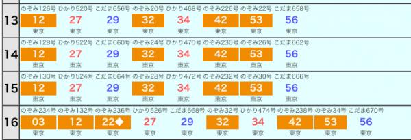 2014-10-08_1045