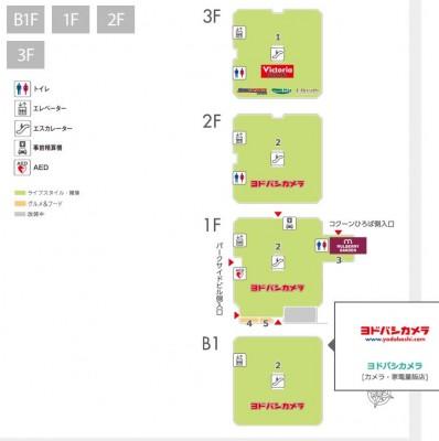 screenshot-www.cocooncity.jp 2015-07-21 16-42-18