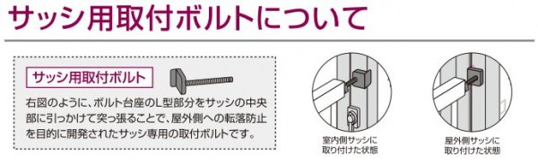 screenshot-www.nihonikuji.co.jp 2015-11-09 14-10-18