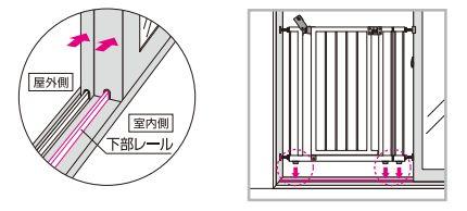 screenshot-www.nihonikuji.co.jp 2015-11-09 14-11-25