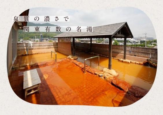 screenshot-www.hakujyunoyu.com 2015-12-28 18-26-08