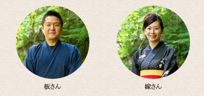 screenshot-arasawaya.co.jp 2016-01-29 00-17-14