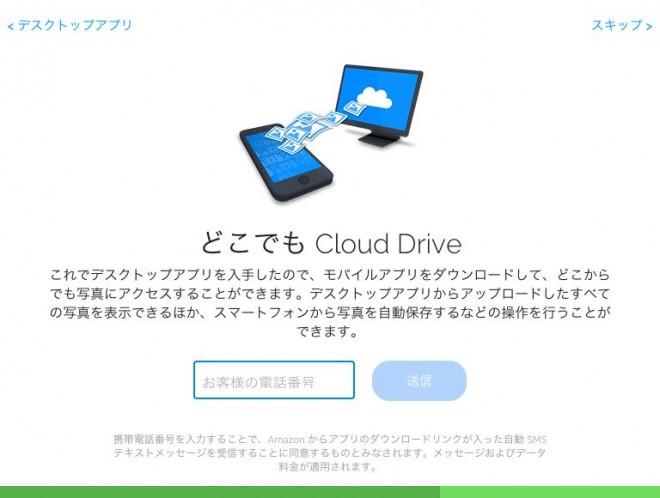 screenshot-www.amazon.co.jp 2016-01-21 13-43-42