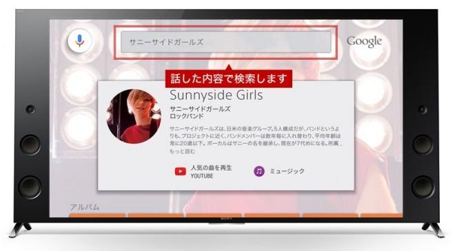 screenshot-www.sony.jp 2016-05-20 10-22-52