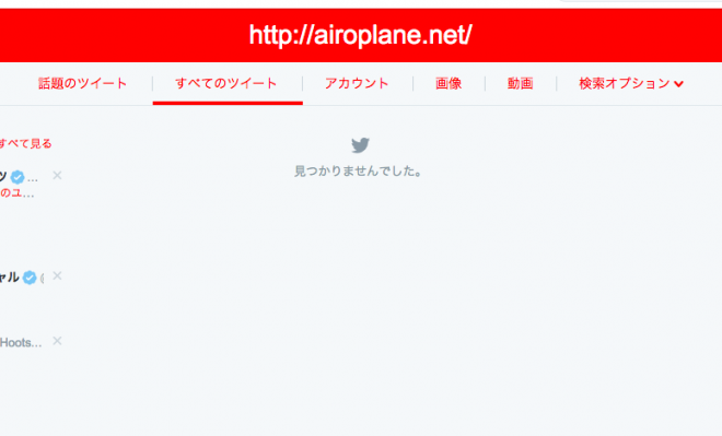 screenshot-twitter-com-2016-11-11-10-09-47