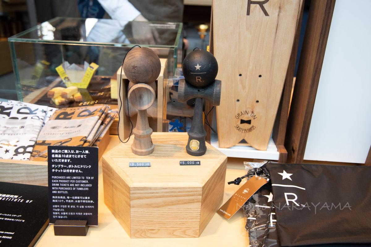 STARBUCKS RESERVE® ROASTERY TOKYO