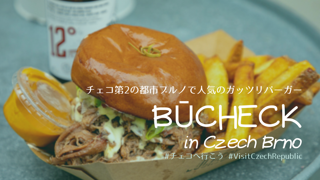 Būcheck