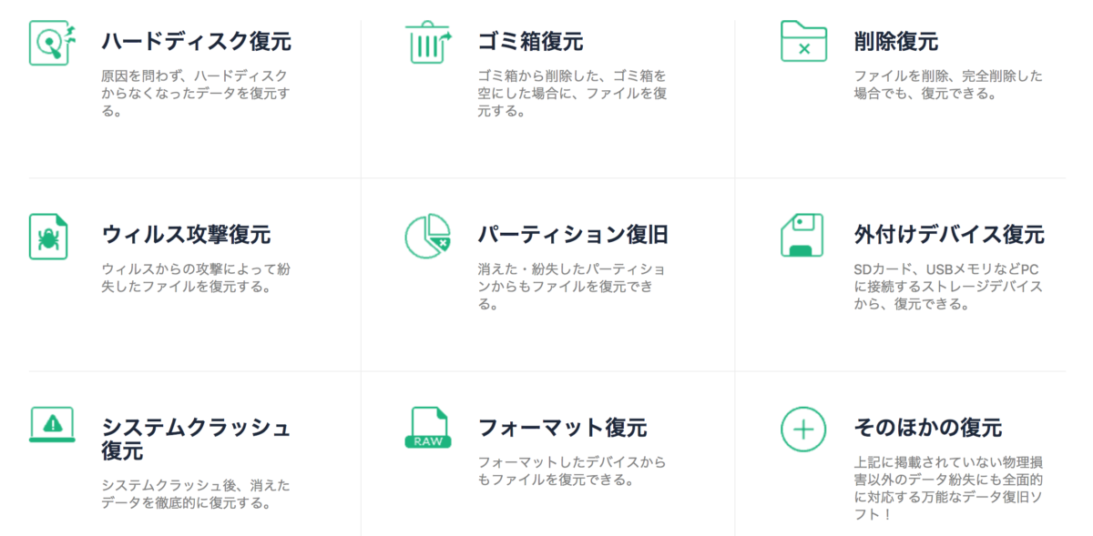 screenshot-jp.easeus.com