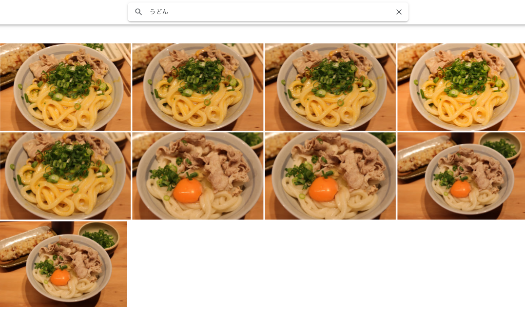 screenshot-photos.google.com-2019.07.19-23-20-17