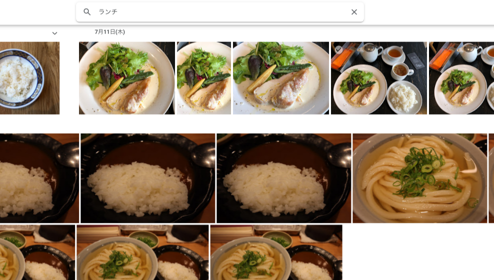 screenshot-photos.google.com-2019.07.19-23-25-02