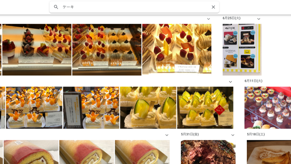 screenshot-photos.google.com-2019.07.19-23-28-38