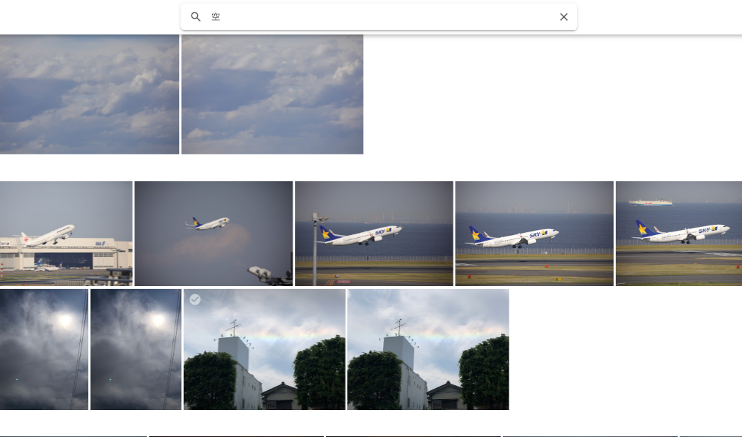 screenshot-photos.google.com-2019.07.19-23-36-12